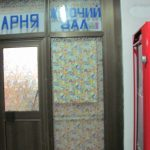 Уборевича,11 банкомат,термінал